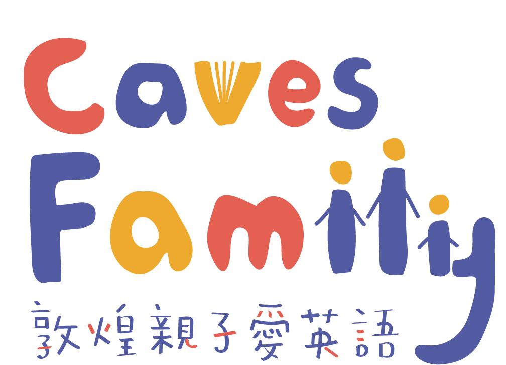 Caves Family敦煌親子愛英語