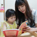 披著繪本糖衣的Maverick Early Reader讀本, 培養孩子從共讀到能獨立閱讀!