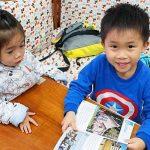 【開箱分享】知識型讀本怎麼共讀?看親子部落客如何帶領孩子在家跨領域閱讀!
