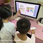 【開箱Highlights雲學院】跟著茉莉麻一步步養成孩子自主閱讀的習慣!